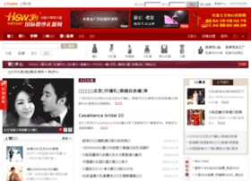 news.hsw365.com