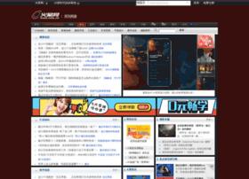 news.hxsd.com