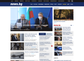 news.ibox.bg