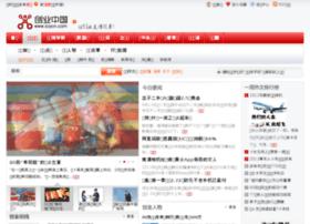 news.icycn.com