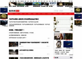 news.ifeng.com