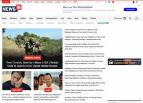 news.in.com