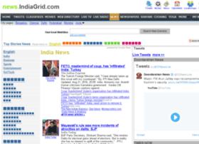 news.indiagrid.com