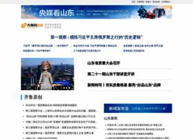 news.iqilu.com