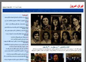 news.iran-emrooz.net