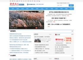 news.ishaanxi.com