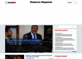 news.israelinfo.ru