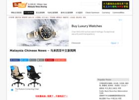 news.itudia.com