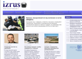 news.izrus.co.il