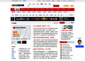 news.jc001.cn