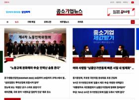 news.kbiz.or.kr