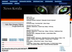news.keraladashboard.com