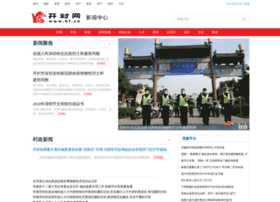 news.kf.cn