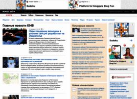 news.kmvcity.ru