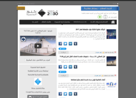 news.konooze.com