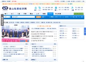 news.ksgs.net