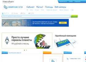 news.kuz.ru