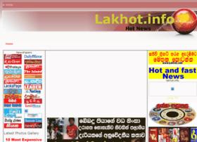 news.lakhot.info