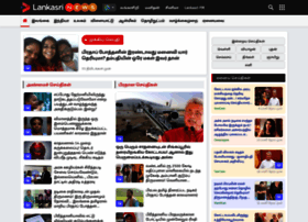 News.lankasri.com