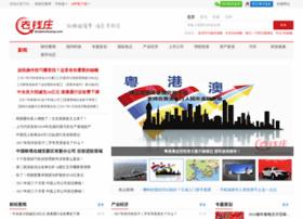 news.laoqianzhuang.com