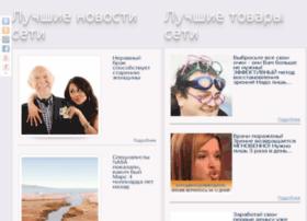 news.lavorare.ru