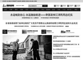 news.lcxw.cn