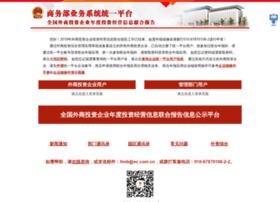 news.lhnj.gov.cn
