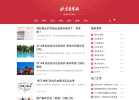 news.liao1.com