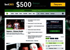 news.livesport.ru
