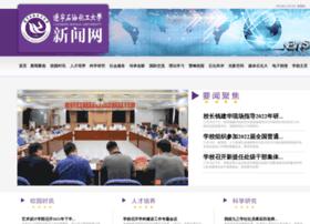 news.lnpu.edu.cn