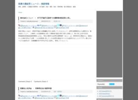 news.locumtenens.jp