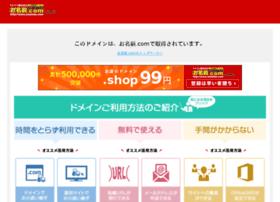 news.lovesoku.jp