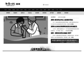 news.lznews.cn