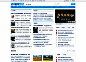 news.m4.cn