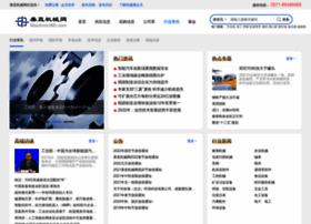 news.machine365.com