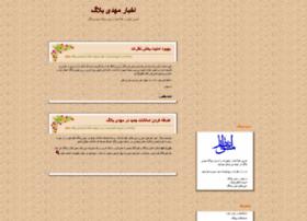 news.mahdiblog.com