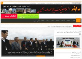 news.maraghe.net