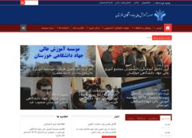 news.mjdkh.ac.ir