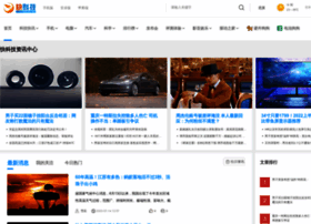 news.mydrivers.com