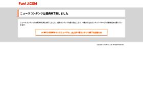news.myjcom.jp