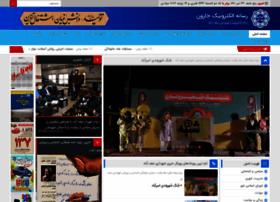 news.najafabad.ir