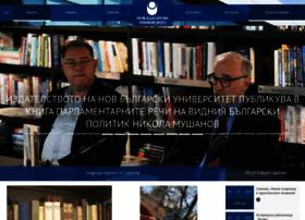 news.nbu.bg