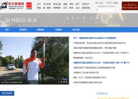 news.nen.com.cn