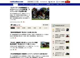 news.netkeiba.com