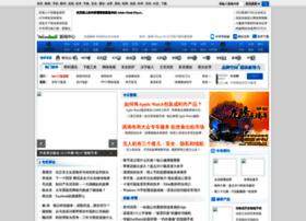 news.newhua.com