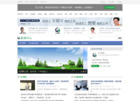 news.nlp.cn