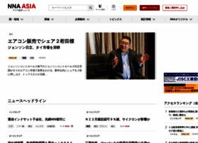 news.nna.jp
