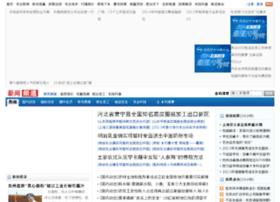 news.nongcun5.com