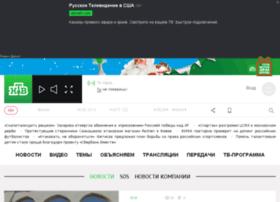 news.ntv.ru