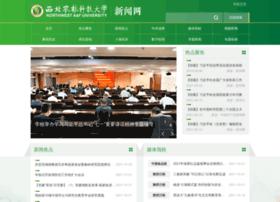 news.nwsuaf.edu.cn